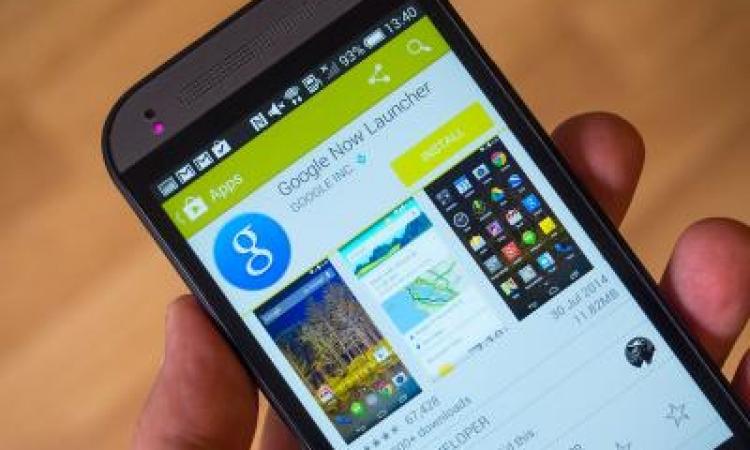 الآن.. Google Now متوفر لأجهزة أندرويد العاملة بأندرويد 4.1 او اعلى