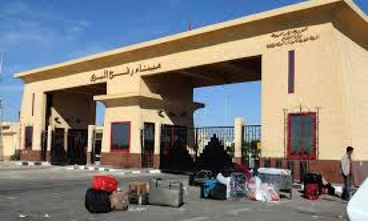 حماس: مصر ستجرى تسهيلات على معبر رفح لمساعدة الفلسطينيين