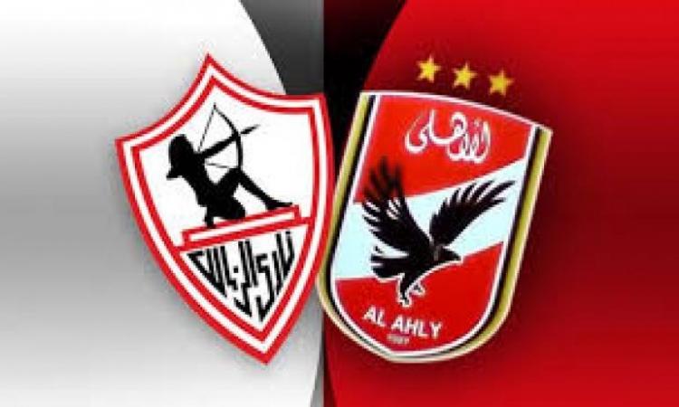 اتحاد الكرة: السوبر المصري 14 سبتمبر