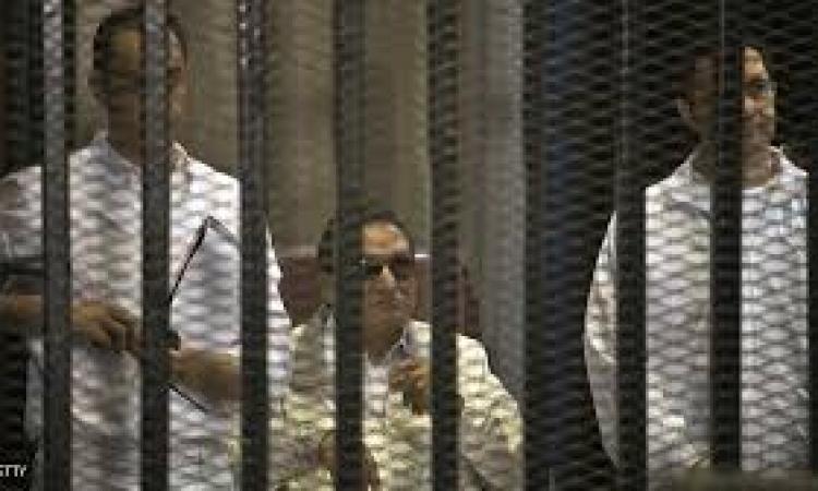 تأجيل محاكمة مبارك فى قضية القرن لجلسة الغد لاستكمال مرافعة الديب