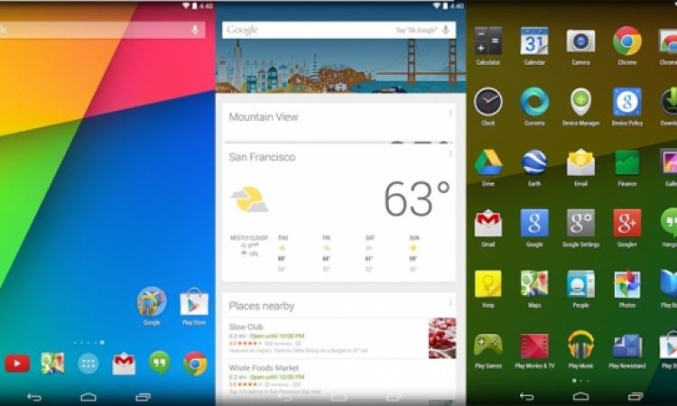 جوجل تتيح تطبيق واجهاتها الرسمية لأجهزة أندرويد