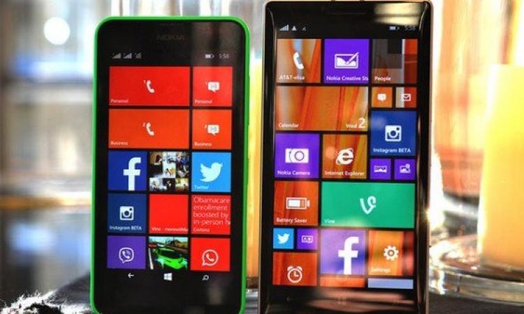 """""""مايكروسوفت"""" تطلق اول تحديث لنظام """"ويندوز فون 8.1″"""