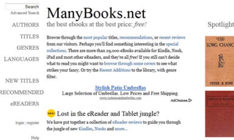 موقع لتحميل الكتب .. مجانا