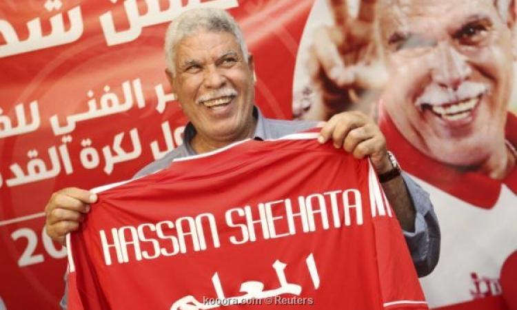 المعلم  يضرب بقوة في كأس المغرب