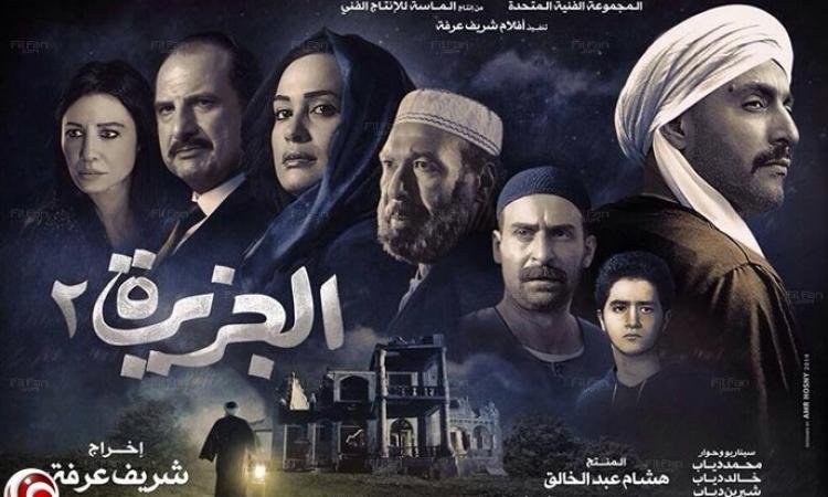 """بالصور: عقب الحداد على صالح .. السقا والصاوي يفتتحون """"الجزيرة 2"""" مع المعجبين"""