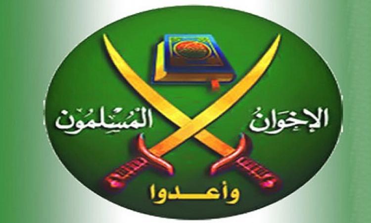 الإخوان تواصل حربها ضد الدولة وتتوعد باستهداف السائحين والسفارات الأجنبية