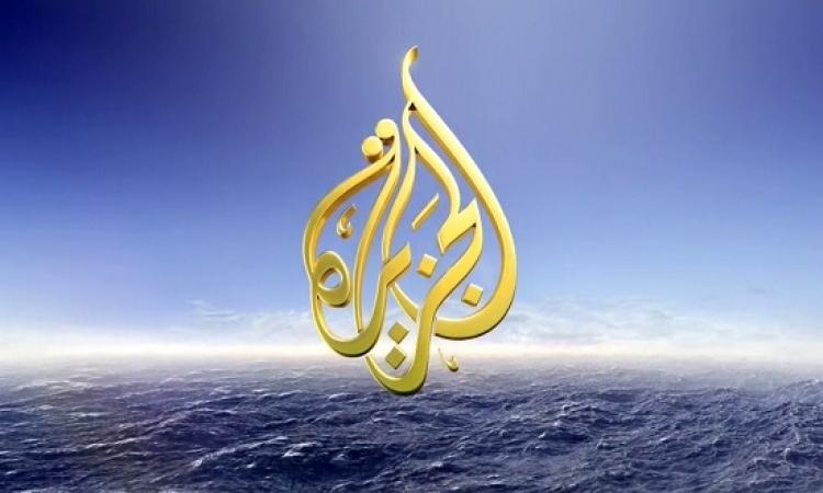 بالفيديو…مذيعة الجزيرة تقاطع ضيفها لوصفه قناتهم بالكاذبة عميلة للإخوان