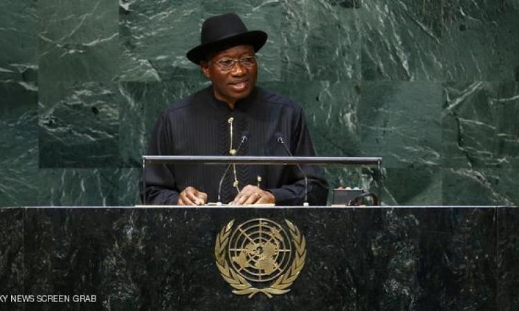 نيجيريا خالية من الإيبولا