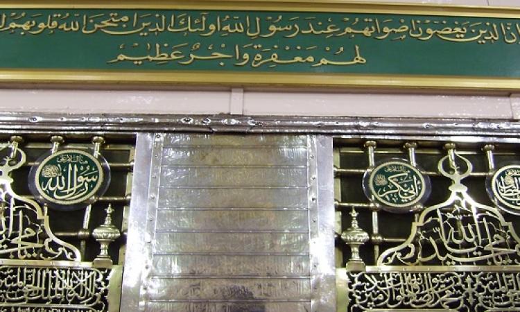 دراسة سعودية تطالب بنقل قبر الرسول وهدم جدار بمسجده وطمس اسماء صحابته !!