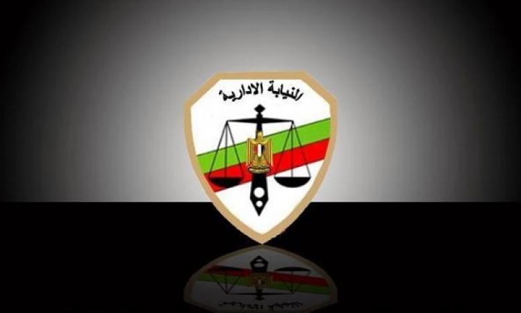 100 ألف قضية فساد بالجهاز الحكومي المصري خلال عام 2014