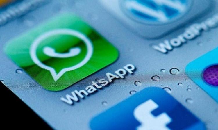 WhatsApp يعتزم تدشين خدمة الاتصال الصوتى مجانًا