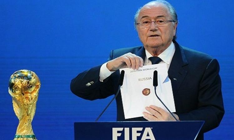 بلاتر يرفض سحب تنظيم بطولة كأس العالم 2018 من روسيا