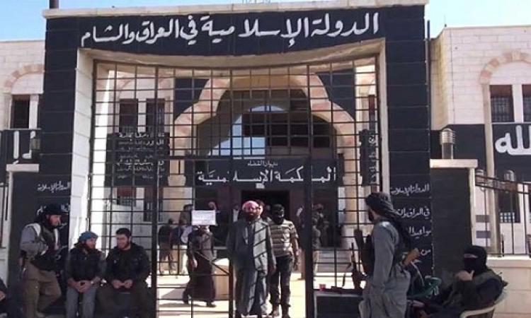 داعش يطلب مهندسي بترول لإدارة حقوله ومنشأته النفطية !!