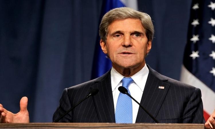 كيرى : حل الدولتين إسرائيل وفلسطين ليس حلمًا مستحيلًا