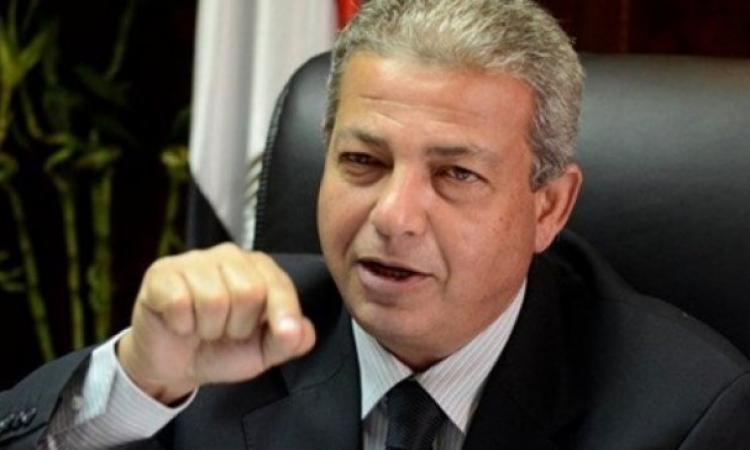 وزير الرياضة يوافق على إلغاء بند الـ 8 سنوات فى القانون الجديد