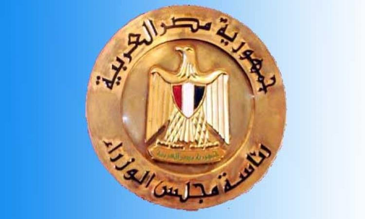 رئاسة الوزراء تناقش احتمالات اجازة عيد الاضحي