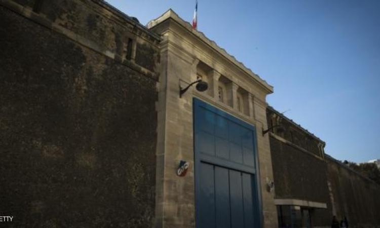 لأول مرة .. سجن فرنسى يفتح أبوابه للزوار