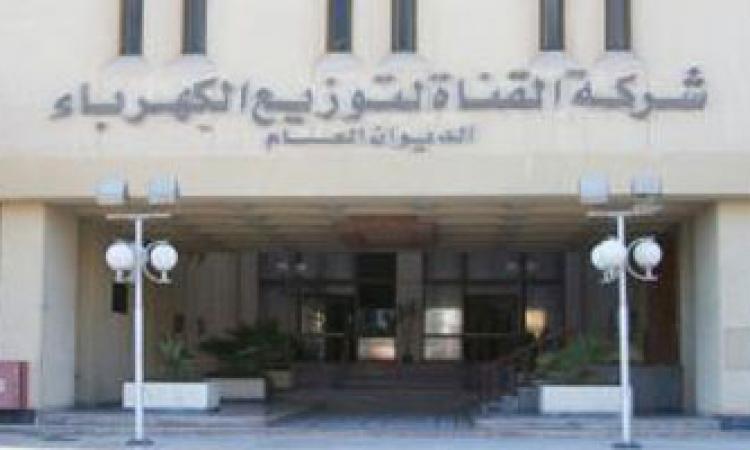 حبس 4 مسئولين بشركة الكهرباء بالسويس لاتهامهم بالتخطيط لتدمير محطات الكهرباء