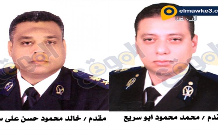 تقرير الطب الشرعى  لشهداء انفجار وزارة الخارجية