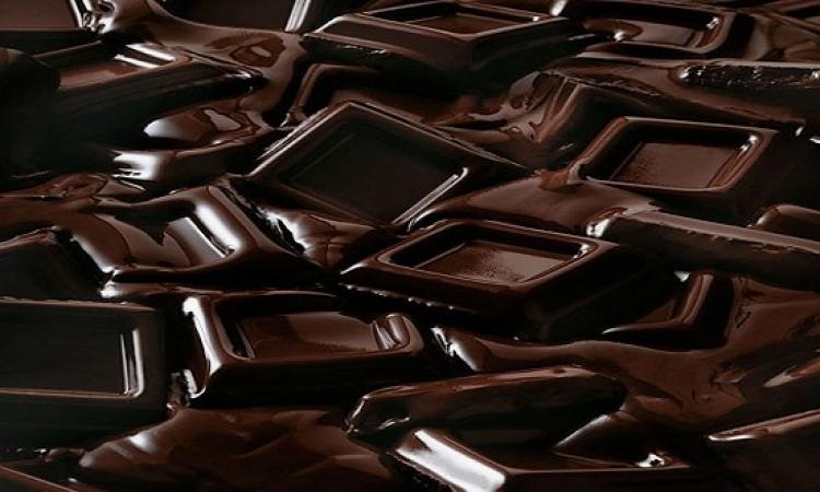 فوائد صحية عديدة للشيكولاتة الداكنة