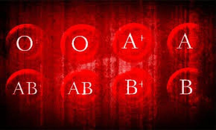 دراسة أمريكية : أصحاب فصيلة الدم AB الأكثر فقدانا للذاكرة