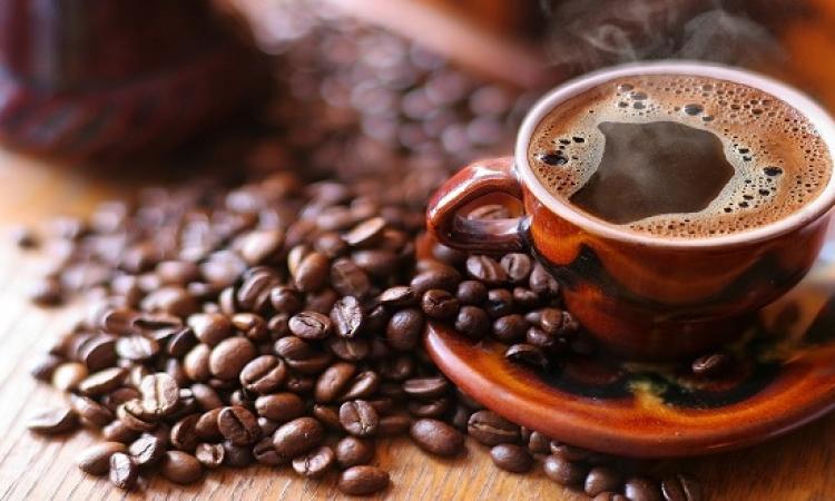 القهوة تقلل خطر الإصابة بسرطان الرحم