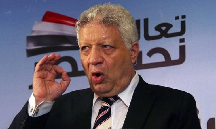 """بالفيديو .. مرتضى منصور لخالد أبو بكر : مش بصبغ شعرى زيك """"يا خمورجى يا خرع"""" !!"""
