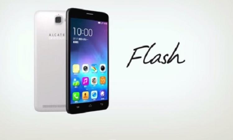 بالفيديو .. إعلان كارتوني مبتكر للترويج لموبايل Alcatel الجديد