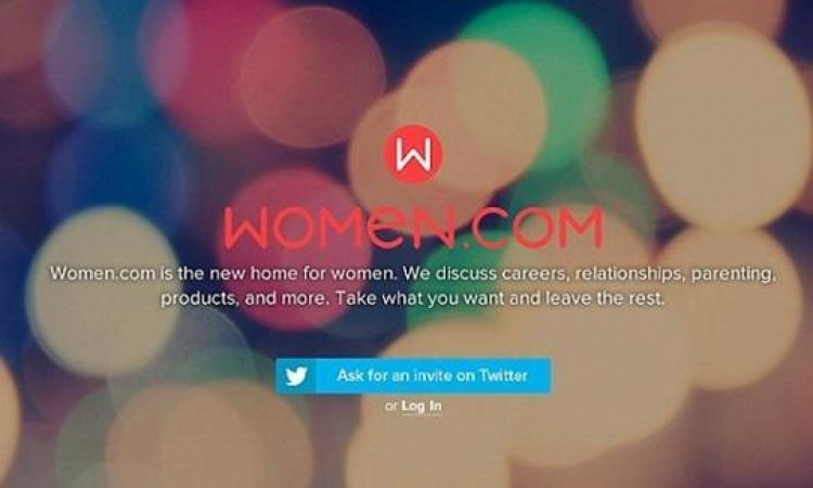 """ممنوع للرجال .. """" Women """" أول شبكة تواصل اجتماعي للنساء فقط !!"""