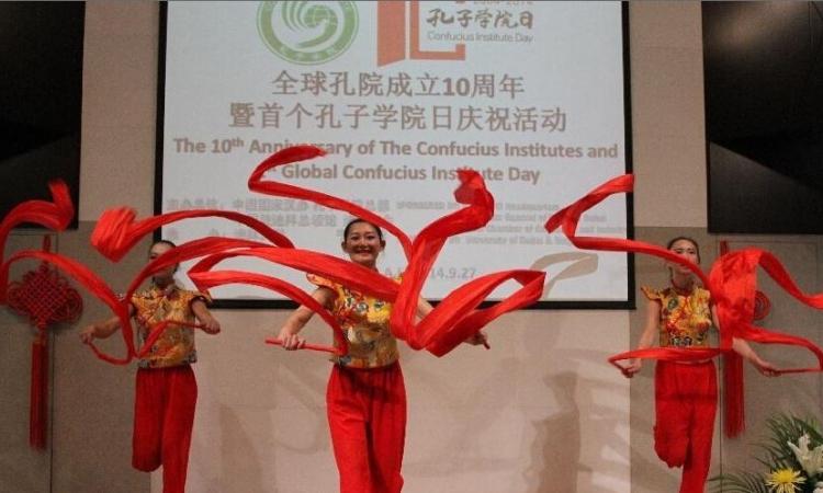 بالصور .. الصين تستقبل الذكرى العاشرة لـ«يوم معاهد كونفوشيوس» في العالم