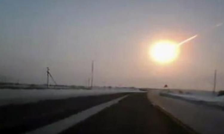 بالفيديو.. لحظة سقوط حجر مرعب من السماء علي نيكاراجوا