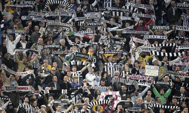 نفاد تذاكر قمة الدوري الإيطالي في ساعتين