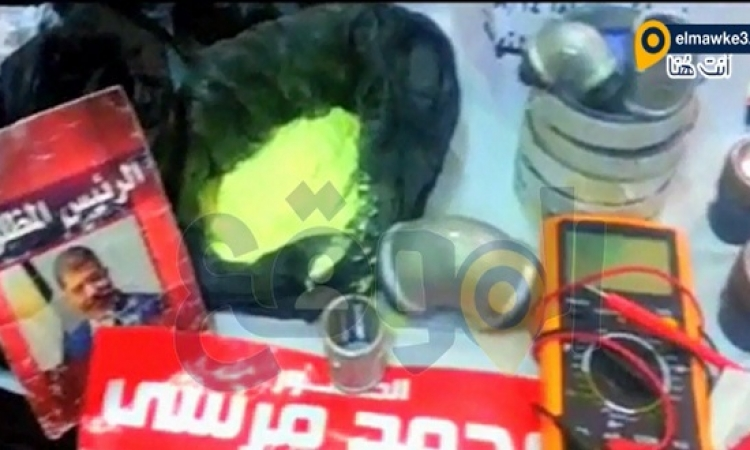 بالفيديو.. مديرية أمن الجيزة تضبط أحد عناصر الإخوان الإرهابى لقيامه بتصنيع العبوات المتفجرة
