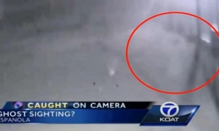 بالفيديو .. ظهور شبح في أمريكا يثير ذعر رجال الشرطة
