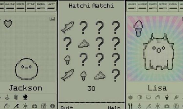 التكنولوجيا الحديثة تحاكى طفولتنا بـHatchi