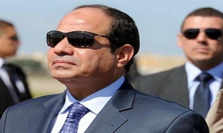 الرئيس السيسي يصل القاهرة قادمًا من نيويورك