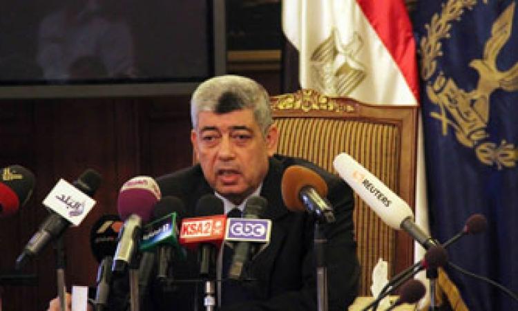 """"""" منصور"""" ينفعل بسبب """"رئيس النادى الاهلي """" ووزير الداخلية يغادر"""