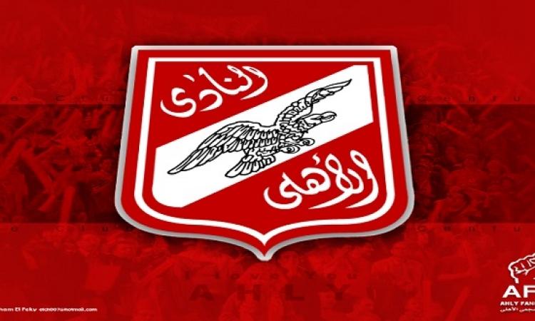 الأهلى يفوز على الترجى التونسى 1/2 ويصعد لنصف نهائى أبطال أفريقيا