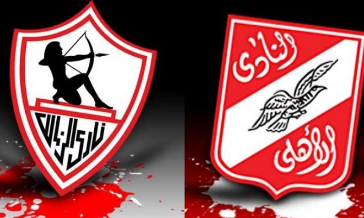 رسمياً مباراة السوبر المصرى فى استاد القاهرة بدون جمهور