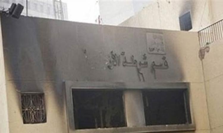 """تأجيل محاكمة 68 متهماً بـ""""احداث الأزبكية"""" لـ 22 سبتمبر"""