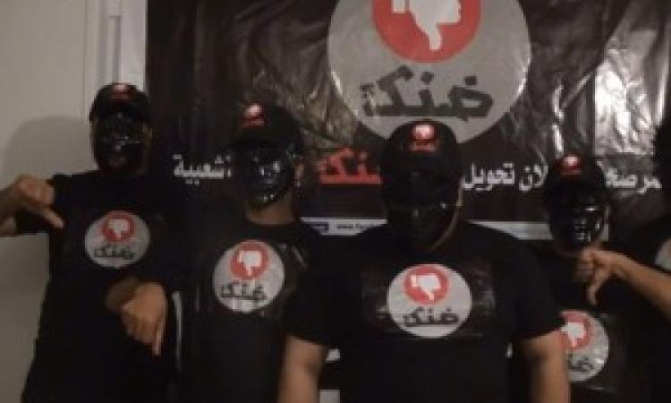 مدير أمن السويس: لم نتوصل والتحريات مستمرة لمعرفه هويه  «ضنك»