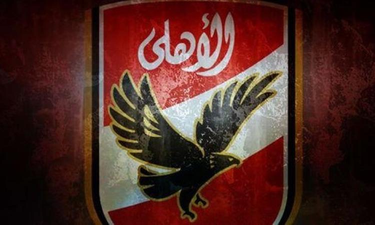 """""""الأهلي"""" يطلب التعاقد مع نجم سموحه """"إبراهيم عبدالخالق"""" رسميا"""