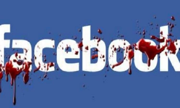 بالصور .. قصص الانتقام على الفيسبوك .. غرائب وجنوووووووون !!