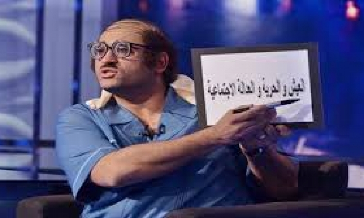 """بالفيديو .. اغنيه تجسد الكلام المصري في برنامج """"اسعد الله مساءكم """""""