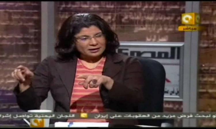 إذاعة هولندا الدولية ترفض تنفيذ حكم عمالي نهائي لصالح صحفية مصرية