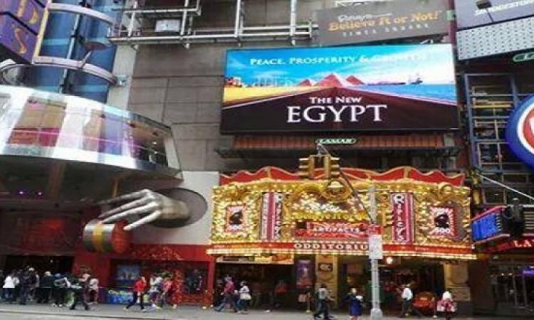 بالصور.. نيويورك تدعو للاستثمار فى مصر بحملة كبرى