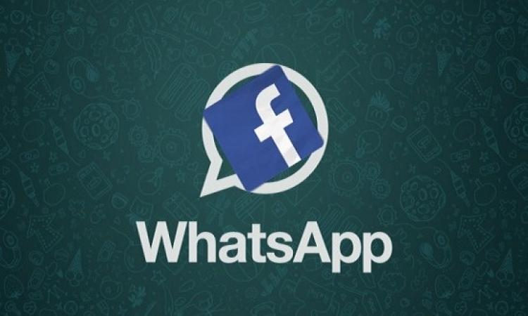 الاتحاد الأوروبي يبارك استحواذ فيسبوك على واتس آب
