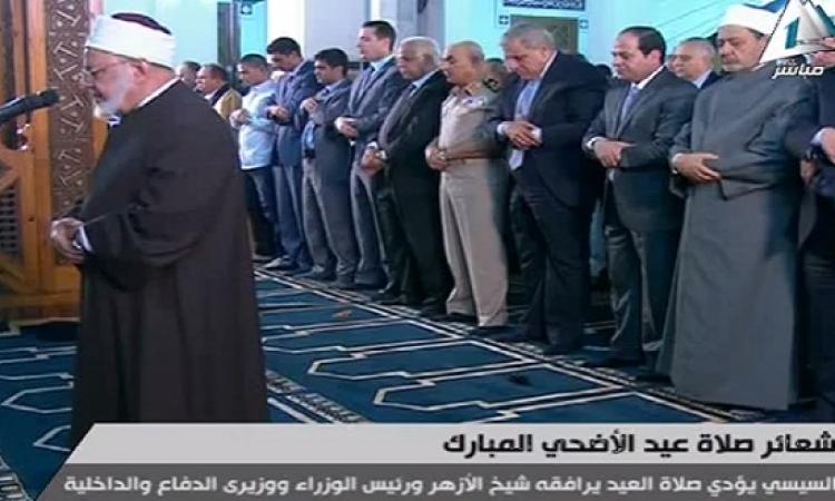 الرئيس السيسي يؤدي صلاة عيد الأضحى بمسجد السيدة صفية بمصر الجديدة