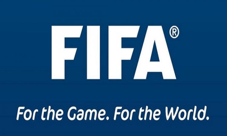 الفيفا : انطلاق مونديال روسيا 14 يونيو
