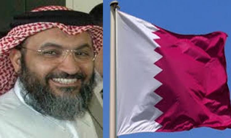 وضع القطرى عبد الرحمن النعيمى على قائمة العقوبات البريطانية بشبهة تمويل الإرهاب